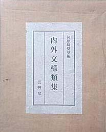 j328181593.1